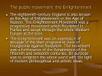 the public movement the enlightenment