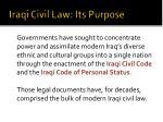 iraqi civil law its purpose