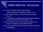 aamc 2003 gq 125 schools