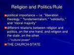 religion and politics rule