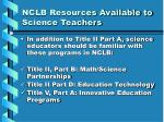 nclb resources available to science teachers