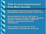title ii local improvement plan must include