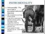 instrumentality