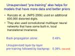 unsupervised pre training also helps for models that have more data and better priors