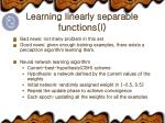 learning linearly separable functions i