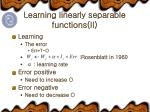 learning linearly separable functions ii