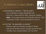 to believe in god allah