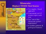 minnesota highest timss test scores