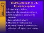 timss solutions to u s education system