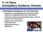 11 14 years anticipatory guidance parents