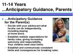 11 14 years anticipatory guidance parents7