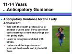 11 14 years anticipatory guidance5