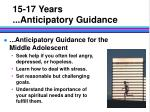 15 17 years anticipatory guidance12