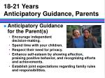 18 21 years anticipatory guidance parents
