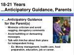 18 21 years anticipatory guidance parents20