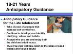18 21 years anticipatory guidance
