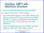 interface dmft with electronic structure