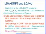 lda dmft and lda u