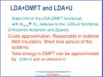 lda dmft and lda u81