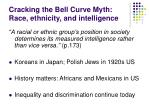 cracking the bell curve myth race ethnicity and intelligence