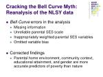 cracking the bell curve myth reanalysis of the nlsy data