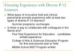 ensuring experience with diverse p 12 learners