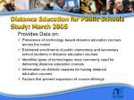 distance education for public schools study march 2005