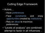 cutting edge framework