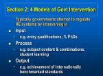 section 2 4 models of govt intervention