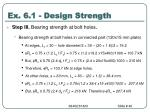 ex 6 1 design strength40