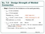 ex 7 6 design strength of welded connection82