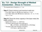 ex 7 8 design strength of welded connection shear tension98