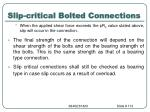 slip critical bolted connections113