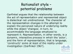 rationalist style potential problems
