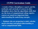 cupm curriculum guide24