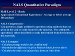 nals quantitative paradigm