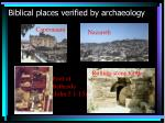 biblical places verified by archaeology