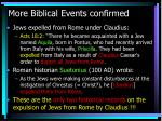 more biblical events confirmed