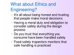 what about ethics and engineering