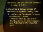 beloved let us love one another i john 4 7 216