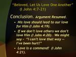 beloved let us love one another i john 4 7 218