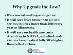 why upgrade the law