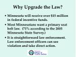 why upgrade the law19