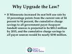 why upgrade the law21