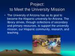 project to meet the university mission