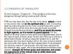 2 2 dangers of vainglory17