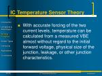 ic temperature sensor theory15