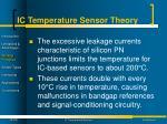 ic temperature sensor theory16