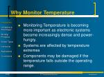 why monitor temperature