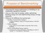 purpose of benchmarking